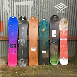 2018 Snowboards